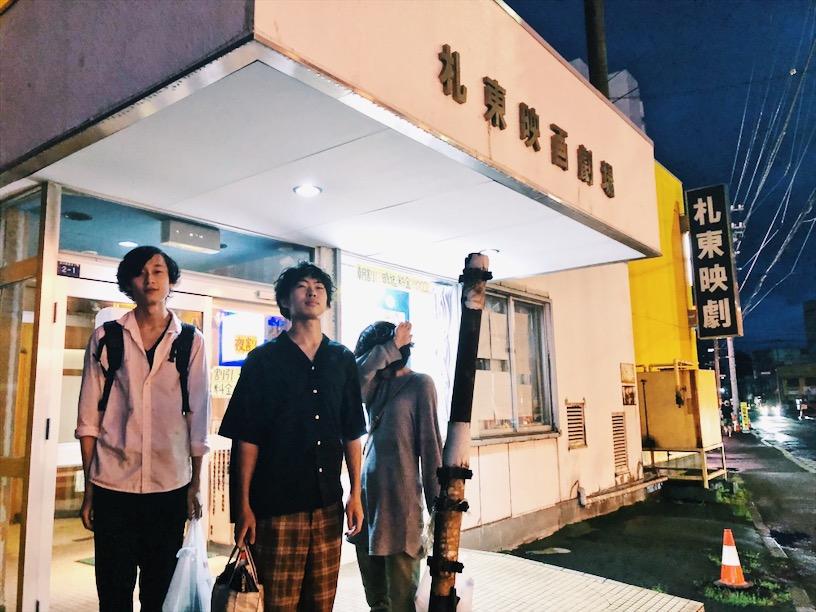 札幌ポルノ映画館