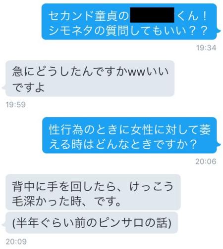 f:id:aopa-----nda:20160319131900j:plain