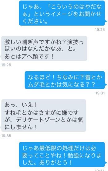 f:id:aopa-----nda:20160319131922j:plain