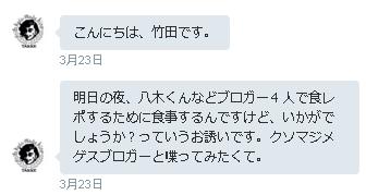 f:id:aopa-----nda:20160327000033p:plain