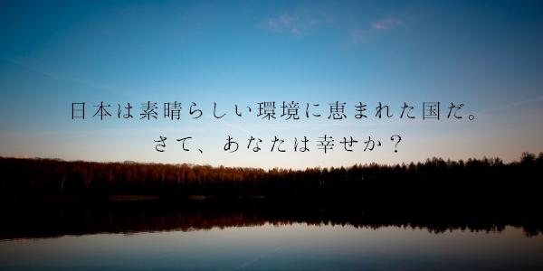 f:id:aopa-----nda:20160411193303j:plain