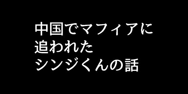 f:id:aopa-----nda:20160423144043p:plain