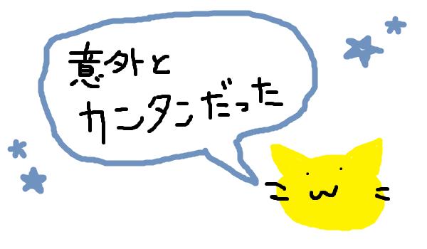 f:id:aopa-----nda:20160515235136p:plain