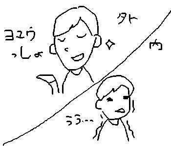 f:id:aopa-----nda:20160617192754p:plain