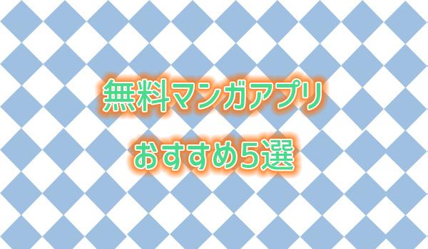 f:id:aopa-----nda:20160702161636j:plain