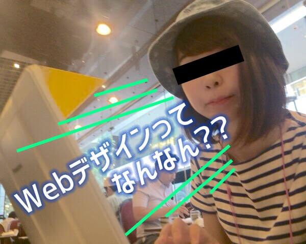 f:id:aopa-----nda:20160722204545j:plain