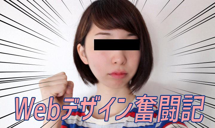 f:id:aopa-----nda:20160804151343j:plain