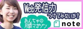 f:id:aopa-----nda:20161005140626j:plain