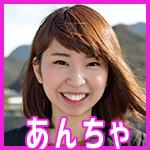 f:id:aopa-----nda:20161216154553j:plain