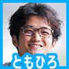 f:id:aopa-----nda:20161222165510j:plain